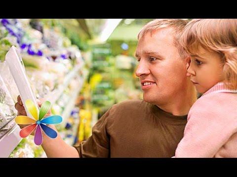 Какие продукты употреблять чтобы похудеть? - Лучшие советы «Все буде добре» - Все будет хорошо