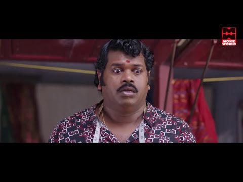 പണ്ടത്തേക്കാൾ കൂടിയല്ലോ ചേച്ചി # Latest Malayalam Comedy Scenes 2017 # Malayalam Comedy Movie Scenes