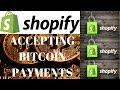 #889 Shopify Krypto Zahlungen, Grayscale Kunden kaufen massiv BTC & Ledger, Trezor und KeepKey Leak