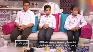 سباق الأخبار- أسرى فلسطين وكلاسيكو الأرض