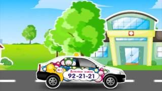 Детское такси №1(