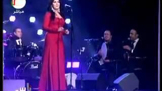 Mounira hamdi -  dour béha