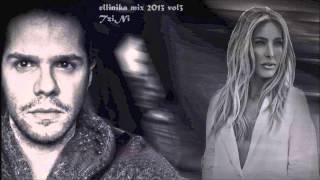 Ellinika Mix 2013 June  - TziNi Vol3