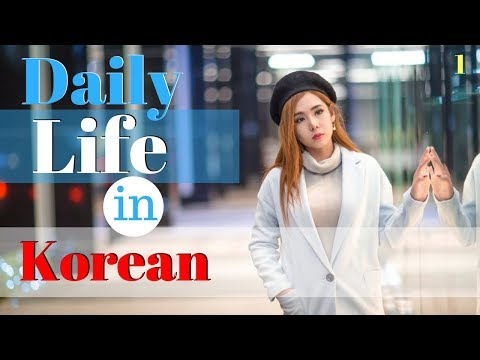 100 Daily Korean Phrases 😀 Learn Korean Common and Useful Phrases 👍 Audio English/Korean