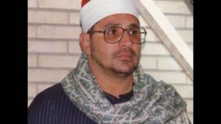 Maqamat ul Quran Ajam.The Legend Shahat Muhammad Anwar King Of Maqamat