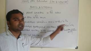 Download Boats And Streams Concept And Problems in Telugu Mp3 and Videos