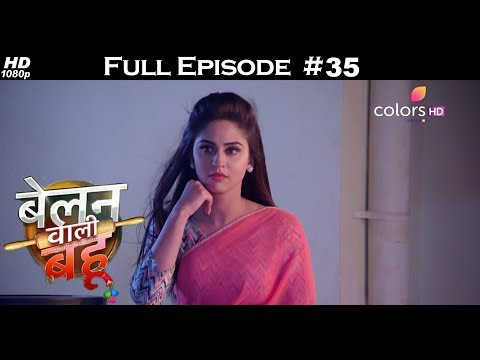 Belanwali Bahu - 2nd March 2018 - बेलन वाली बहू - Full Episode