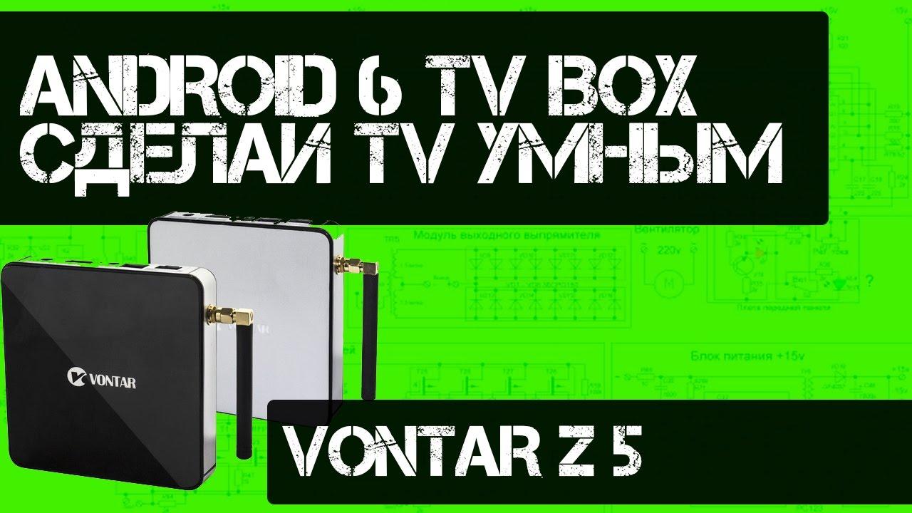 Обзор телевизора LeTV X3 на Android - YouTube