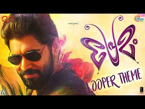 Looper Theme | Premam - Malayalam Movie OST | Nivin Pauly | Rajesh Murugesan | Official