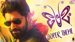 Looper Theme | Premam - Malayalam Movie OST | Nivin Pauly | Rajesh Murugesan | Official