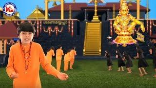 ஒன்றாம் படி தோட்டத்திலே   Vaa Vaa Manikanda   Ayyappa Devotional Songs Tamil   Ayyappa Video Song