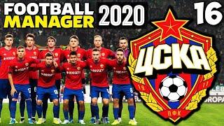 Фото КАРЬЕРА ЗА ЦСКА В FOOTBALL MANAGER 2020 - СТАРТ ЧЕТВЕРТОГО СЕЗОНА #16