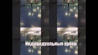 Кадыр Агаев. Индивидуальные уроки.