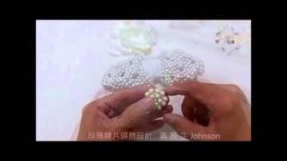 珍珠縫片頭飾設計Pearl headdress seam sheet design.パール飾りシームシートのデザイン
