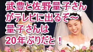 """""""俳優・水谷豊(63)とお笑いコンビ・とんねるずの木梨憲武(53)による..."""