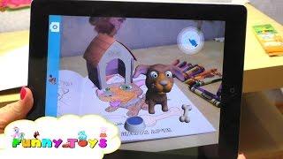 Color pages 3D. Живая раскраска 3D Собака
