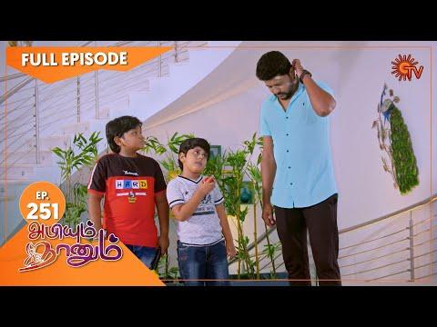 Abiyum Naanum - Ep 251   21 Aug 2021   Sun TV Serial   Tamil Serial