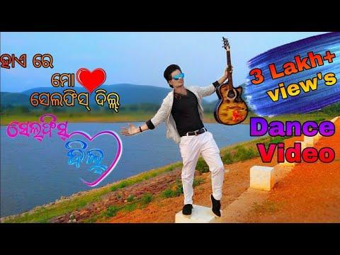 Descargar Video #Selfish_Dil Title full HD video song|Human Sagar|SELFISH DILL|Shreyan,Suryamayee|Tarang Music |