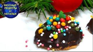 НОВОГОДНЕЕ ПЕЧЕНЬЕ  РЕЦЕПТ ПЕЧЕНЬЯ с орехами и шоколадом