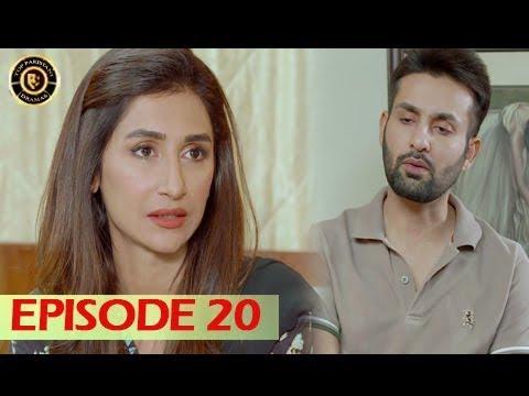 Iltija – Ep 20 | Affan Waheed – Tooba Siddiqui – Top Pakistani Dramas