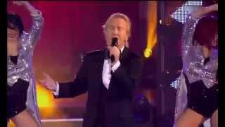 Christian Anders - Geh nicht vorbei 2015