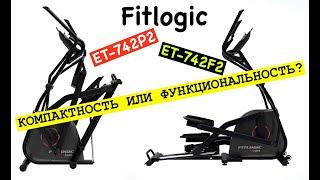 Видео о Орбитрек Fitlogic ET-742P2