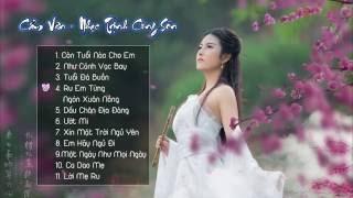 Tuyển Tập 11 Ca Khúc Nhạc Trịnh Công Sơn Hay Nhất Của Cẩm Vân