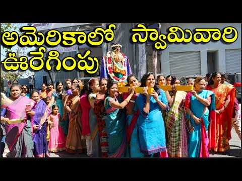 Indian Festival in USA || Telugu Vlogs from USA