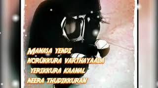 Manasa endi norukkura #single #morattusingle #loversdayspecial #February14