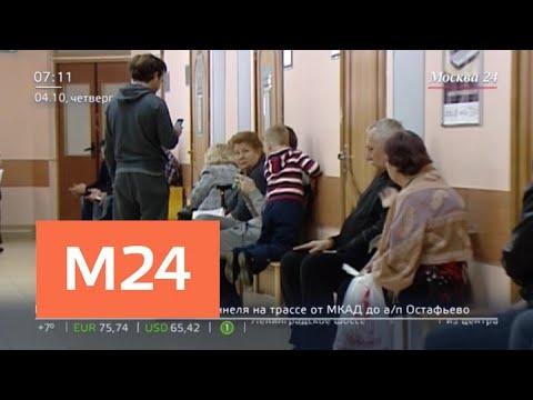 Смотреть фото Госдума приняла закон о выходных для диспансеризации - Москва 24 новости россия москва