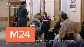 Смотреть видео Госдума приняла закон о выходных для диспансеризации - Москва 24 онлайн