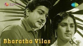 Bharatha Vilas | Itho Enthan Deivam song