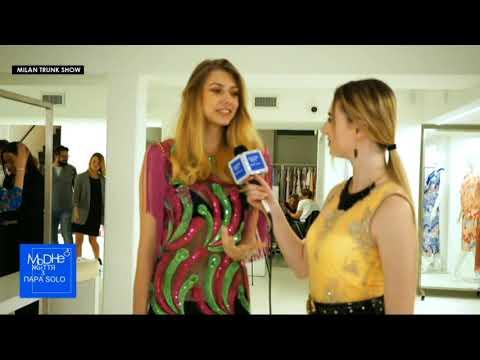 ІРТ Полтава: Модне життя з Пара Solo. Milan Fashion Week