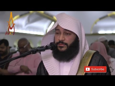 Best Quran Recitation in the World 2018 | Emotional Crying by Sheikh Abdur Rahman Al Ossi  |  AWAZ