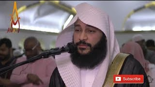 best quran recitation in the world 2018 emotional crying by sheikh abdur rahman al ossi awaz