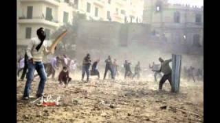 The Egyptians Revolution