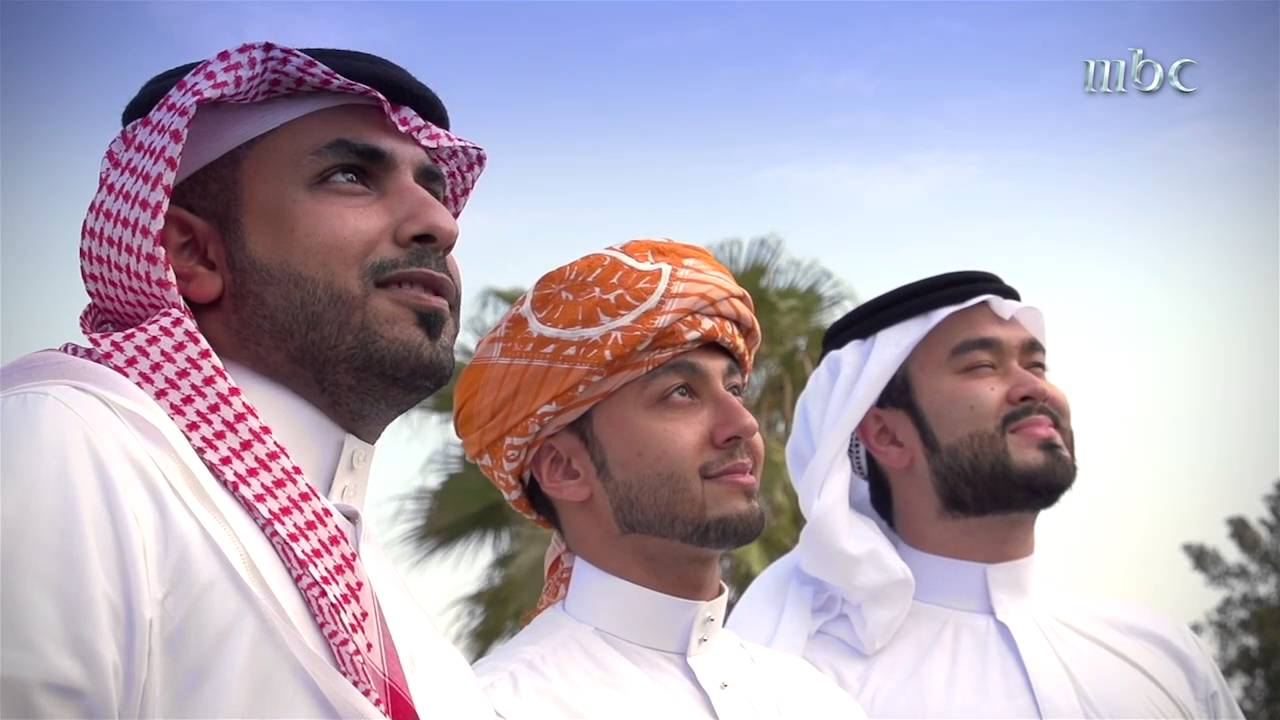 Saudi Arabia National day  - MBC -