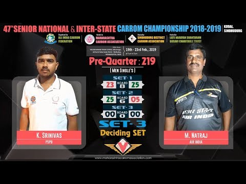 PQ-219 | SET-3: K. SRINIVAS  (PSPB) VS M. NATRAJ (AIR INDIA)