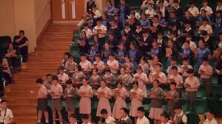 2016-17 年度畢業禮 畢業歌