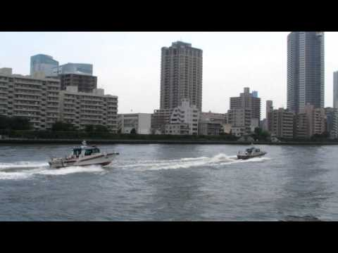 Tokyo M.P.D. police boats 疾走する警視庁警備艇「はくちょう」「すみれ」