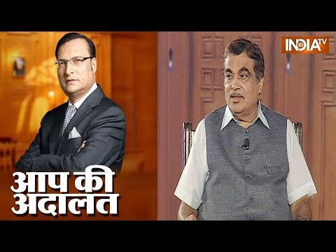 Union Minister Nitin Gadkari in Aap Ki Adalat (Full Episode)