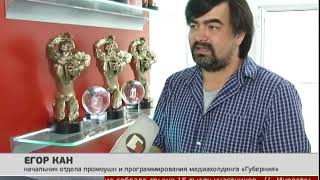 Лидер телесмотрения. Новости 18/05/2018. GuberniaTV