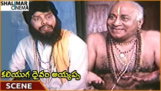Kaliyuga Daivam Ayyappa Movie || Priest Plays Drama With Swamiji || Pandian || Shalimarcinema