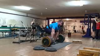 370kg