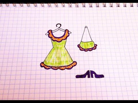 видео: Простые рисунки #114 Рисуем платье =)