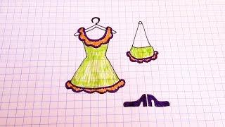 Простые рисунки #114 Рисуем платье =)(Как нарисовать простой рисунок обычной гелевой ручкой за несколько минут. Спасибо, что смотрите мои видео...., 2014-07-23T14:51:14.000Z)