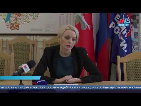 В Волгоградской области изменился порядок начисления выплаты на третьего ребенка