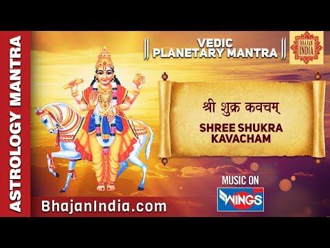 Shri shukra kavacham | Vedic Planetary Mantra | Powerful Mantra | Astrology Mantra