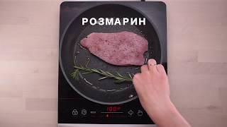 Теплый салат Ромэн с индейкой