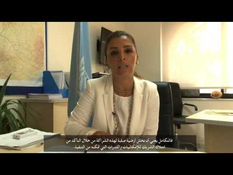 #ICVAPoP | UN Office of the Coordination of Human Affairs, Jordan